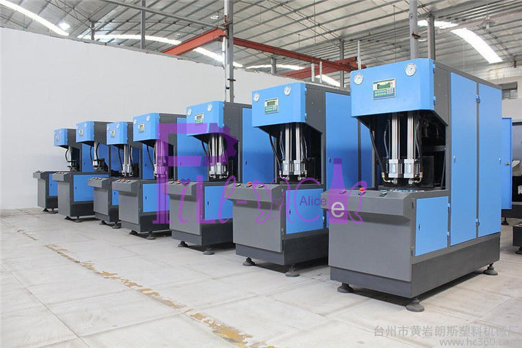1.5L PET Bottle Blowing Machine Preform Heater For Water Production Line